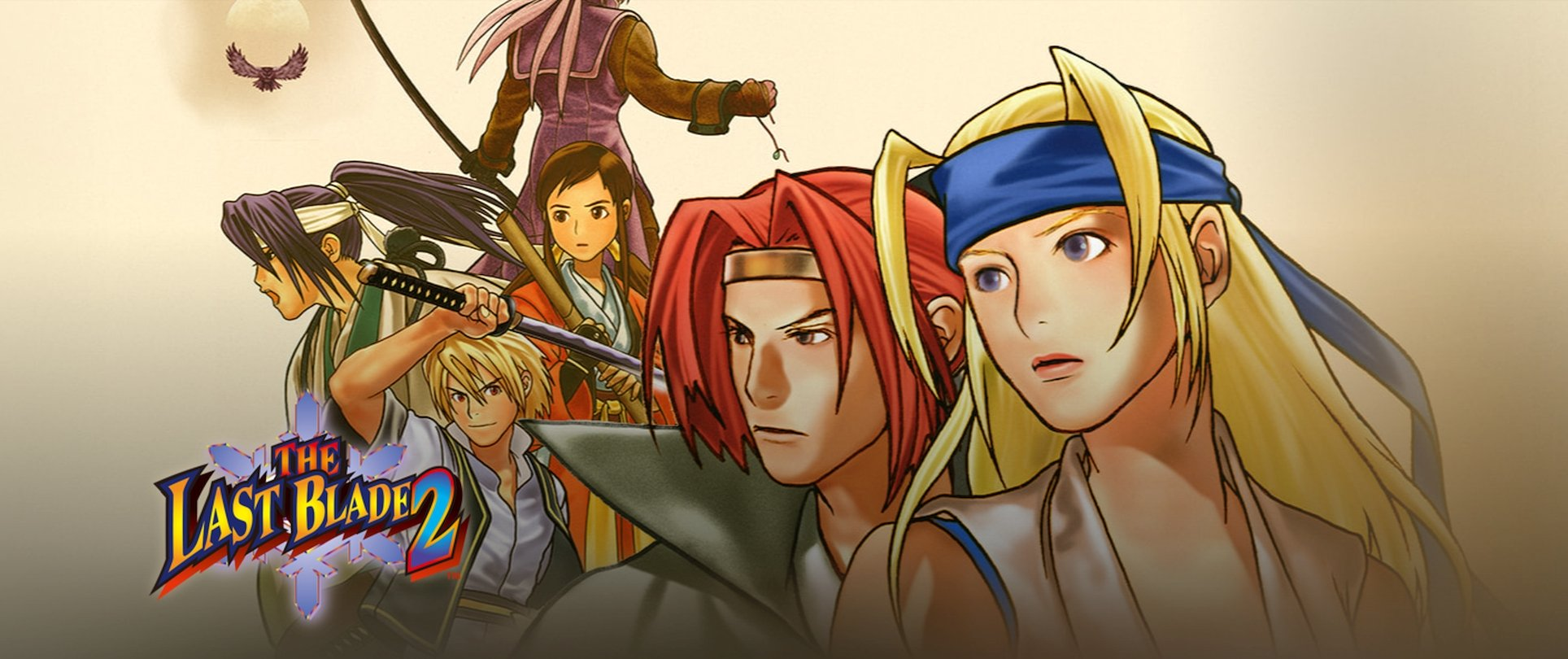 Eight More Popular SNK Titles Added To Prime Gaming Including The Last Blade 2 And Garou: Mark Of The Wolves