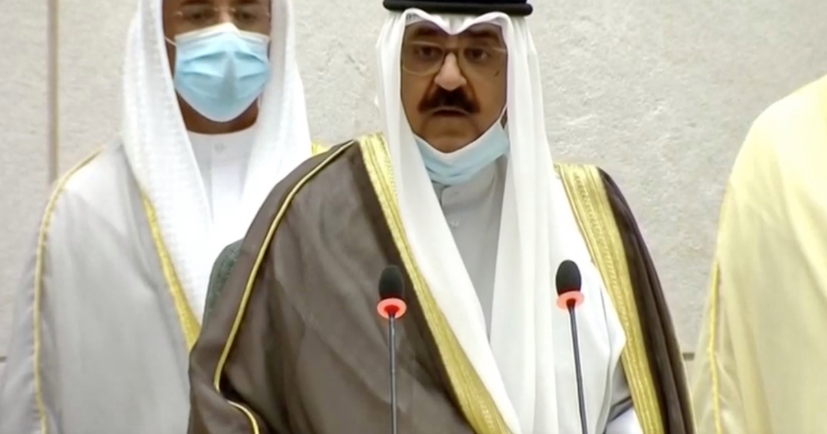 Sheikh Meshaal sworn in as Kuwait's new crown prince