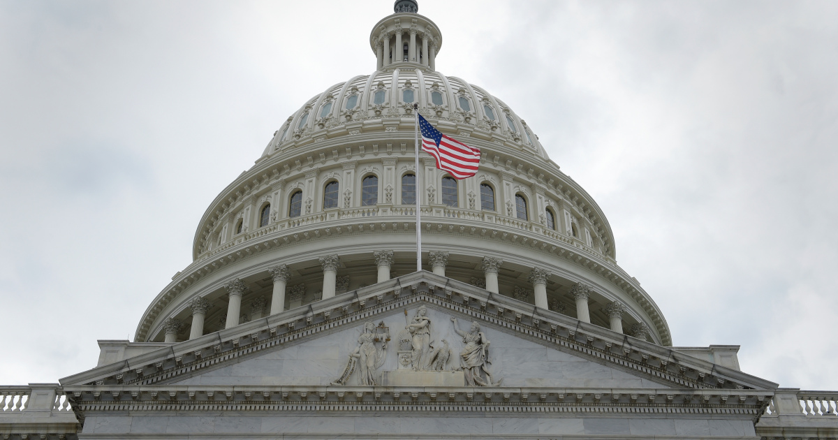 US House elections: Competitive races unlikely to flip majority