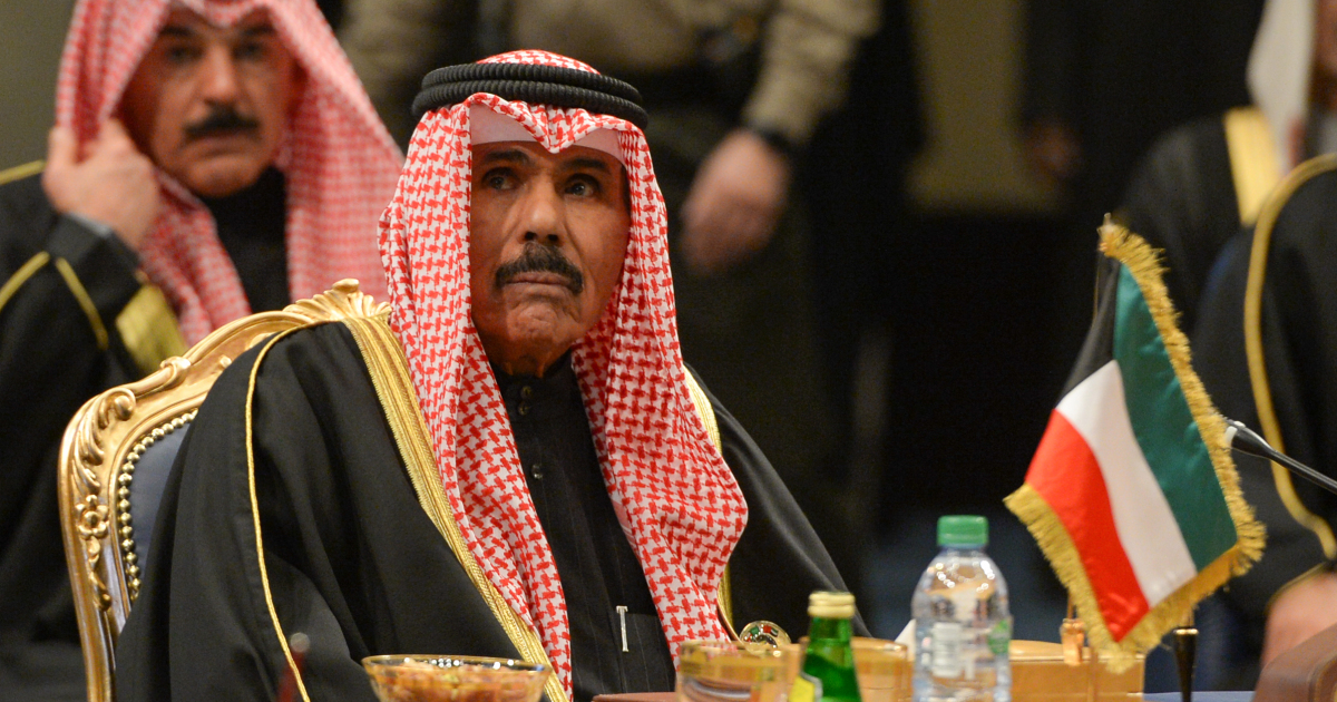 Who will be Kuwait's next crown prince?