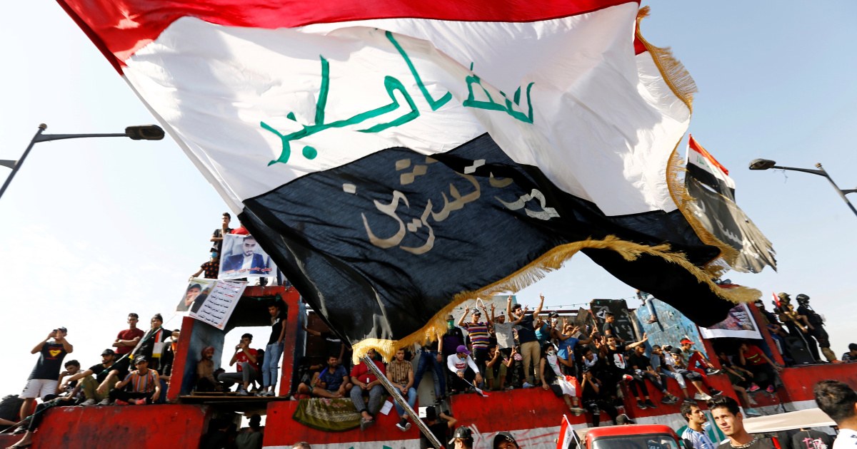 'Demands not met': Anti-government protests resume in Iraq