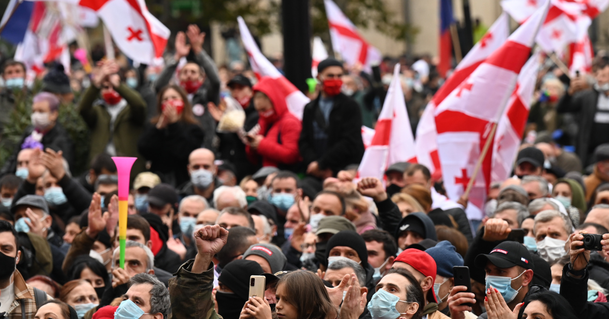 Thousands rally in Georgia's Tbilisi against election results