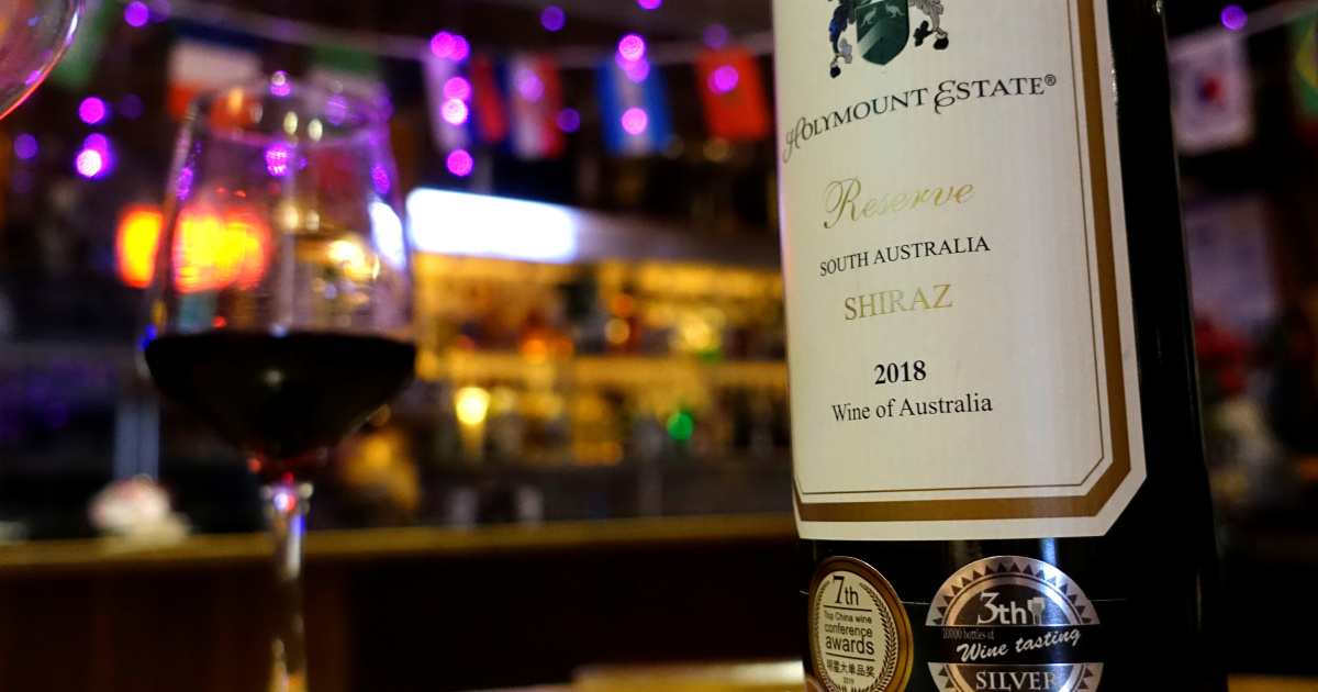 China imposes additional duties on Australian wine